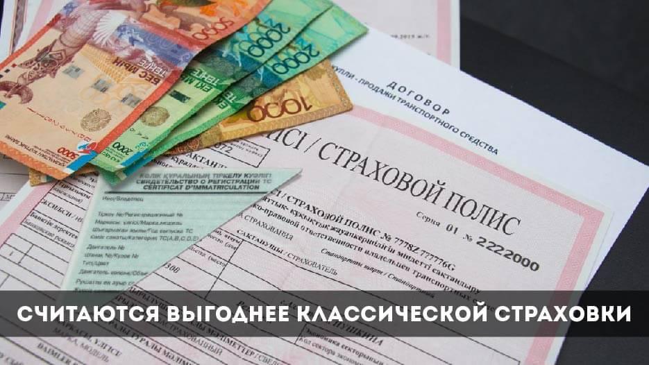 кредитно-дефолтные-свопы
